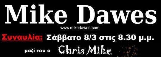 Αφίσα - Χαλκηδόνιο Ωδείο - Mike Dawes live και σεμινάριο