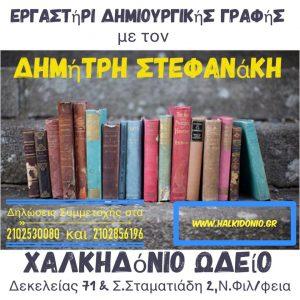 12033732_10153561039547412_363054149_n